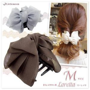バンスクリップM ローレッタ 簡単ヘアアレンジ ヘアアクセサリー 髪飾り リボン|hair