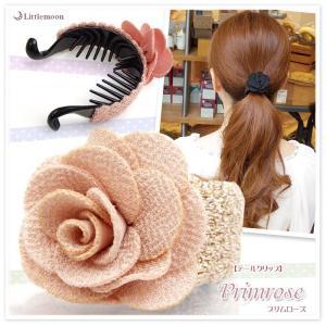 テールクリップ ヘアカフス プリムローズ お花 可愛い 上品 ひとつ結び ヘアクリップ ヘアアクセサリー|hair