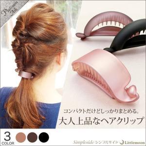 PlatinumAsh ヘアクリップ マット バンスクリップ パール  シンプル テールクリップ プラチナアッシュ ヘアアクセサリー シンプルサイド|hair