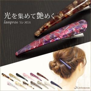 ダッカールクリップべっ甲風 パールカラー マーブル ヘアクリップ シェル ヘアアクセサリー ランプロス ゆうパケット対応|hair