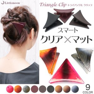 ヘアクリップ バンスクリップ 三角形 クリア マット シンプル スタイリッシュ ヘアアクセサリー トライアングルクリップ|hair