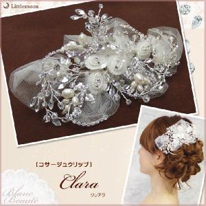 ヘッドドレス Blanc Beaute  コサージュクリップ クレアラ ヘアアクセ ウエディング ブラン ボーテ|hair