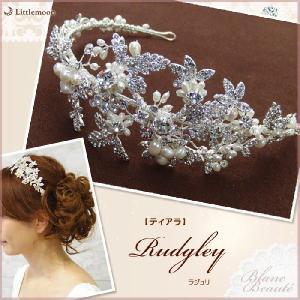 ヘッドドレス Blanc Beaute ティアラ ラジュリー ヘアアクセ ウエディング ブラン ボーテ hair