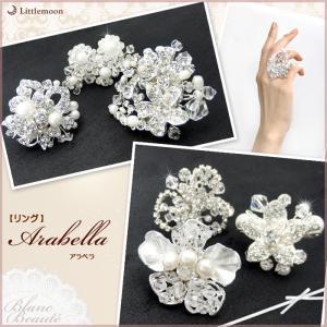 Blanc Beaute  リング アラベラ 指輪 クリスタルリング パール アクセサリー ジュエリー ブライダル|hair