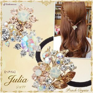 Peach Crysta ヘアゴム ジュリア ヘアアクセサリー お花 フラワー  [YBL]|hair