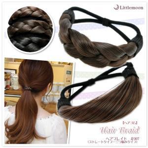 ヘアゴム 三つ編み カフス 人工毛 ヘアアクセサリー 髪 ヘアブレイド#007 ゆうパケット対応|hair