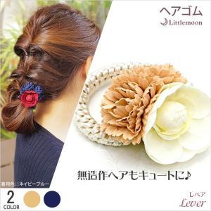 ヘアゴム お花 ガーリー フラワー 結婚式 ヘアアクセ ヘアアクセサリー Fairyland レベア[YBL] hair
