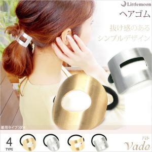 ヘアゴム ヘアアクセサリー シンプル ゴールド ゴム シルバー メタル ゆうパケット対応|hair