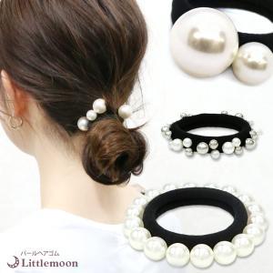 ヘアゴム パール シルバー ボンボン 髪飾り ヘアアクセサリー パルマ ゆうパケット対応|hair