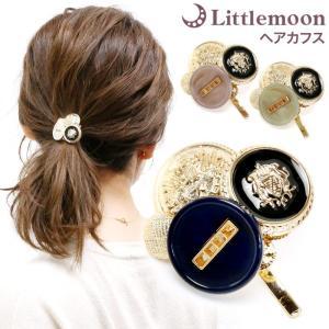 ヘアカフス ヘアゴム フック ゴールド ボタン 個性的 小ぶり シック ヘアアレンジ ヘアアクセサリー 髪飾り ラーウゥス ゆうパケット対応|hair
