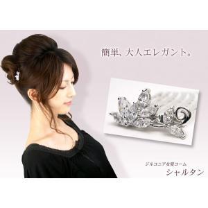コーム パーティー ジルコニア女髪コーム シャルタン  6本櫛 ヘアアクセサリー|hair