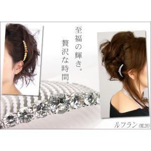 女髪の夜会巻きコーム ルフラン 20本櫛 ジルコニア 華やか ゴージャス 上品 シンプル ヘアアクセサリー|hair