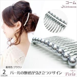 コーム パーティー 女髪の夜会巻きコーム ペルラ  20本櫛 ヘアアクセサリー|hair