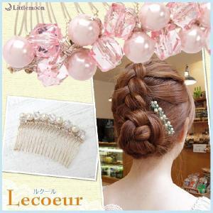 Lucie's closet コーム ルクール パール ヘアアクセサリー hair
