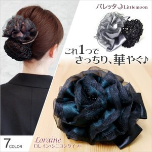 バレッタ お団子 バレッタ ロレイン シニョンタイプ ヘアアクセサリー|hair