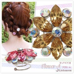 ヘアピアス クリスタル 花 ラインストーン ヘアアクセサリー フラワーA ゆうパケット対応|hair
