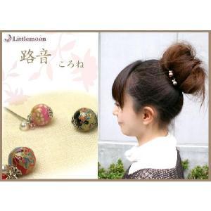 ヘアピン 簡単ヘアアレンジ ヘアピン 路音ころね 桜柄 はいからさん ヘアアクセサリー ゆうパケット対応|hair