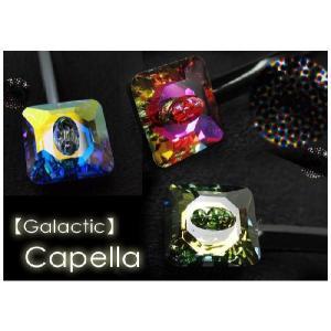 ヘアピン 簡単ヘアアレンジ Galactic ヘアピン カペラ ヘアアクセサリー ゆうパケット対応|hair
