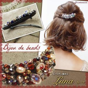 Bijou de beads パッチン留め ルーナ ヘアアクセサリー 髪飾り|hair