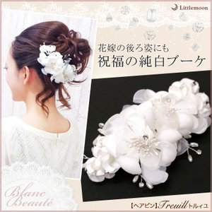 花嫁の後ろ姿にも。祝福の純白ブーケ  ディテールにもこだわった、大きめのお花を中心としたブーケのよう...