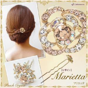 PeachCrystaU字ピン マリエッタ ヘアアクセサリー お花 フラワー|hair