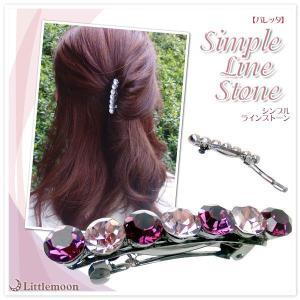 バレッタ 盛り髪 バレッタ シンプルラインストーン ヘアアクセサリー ゆうパケット対応|hair