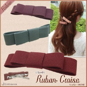 Rubanバレッタ/リュバン/クロワゼ/リボン/ヘアアクセサリー ゆうパケット対応|hair