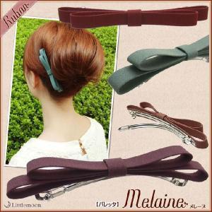 Rubanバレッタ リュバン メレーヌ リボン ヘアアクセサリー ゆうパケット対応|hair