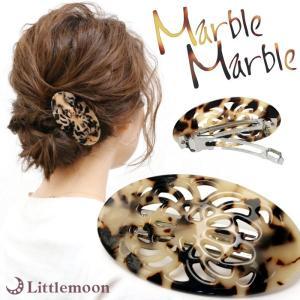 Marble Marble バレッタ アセテート べっ甲風 アニマル柄 オーバル 上品 艶 大人 ヘアアクセサリー 髪飾り マーブルマーブル オリアーヌ ゆうパケット対応|hair
