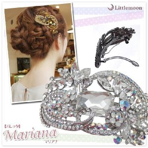 バレッタ マリアナ パーティー 結婚式 お呼ばれ へアクセサリー|hair
