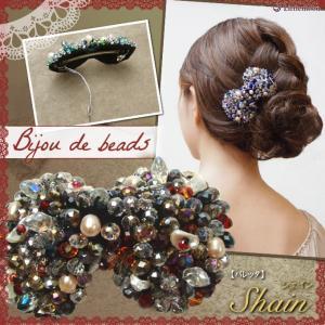 Bijou de beads バレッタ シェイン リボン パール ビーズ シェル ヘアアクセサリー|hair