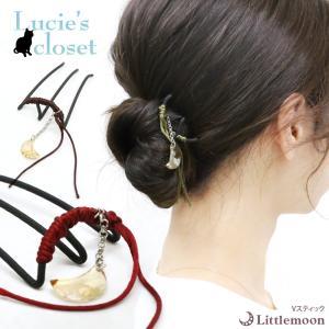 コーム/パーティー/Lucie's closet  Vスティック/ルナ/クレシエンテ/ヘアアクセサリー|hair