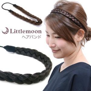 カチューム 三つ編み ヘアバンド ヘアアクセサリー ゆうパケット対応ヘアブレイド003 幅2cm|hair
