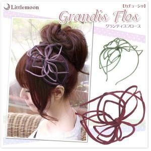 カチューシャ 簡単ヘアアレンジ カチューシャ グランディスフロース ヘアアクセサリー|hair