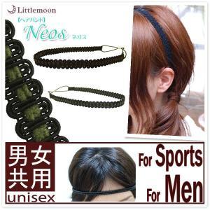カチューム リボン スポーツ ヘアバンド 細め ヘアアクセサリー ゆうパケット対応 ネオス|hair