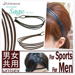カチューム スポーツ ヘアバンド シンプル ヘアアクセサリー ゆうパケット対応 サージュ|hair