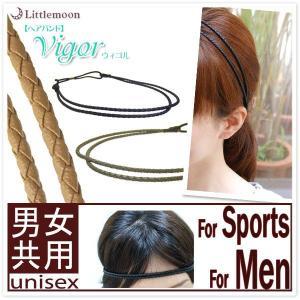 カチューム 三つ編み スポーツ ヘアバンド 細め ヘアアクセサリー ゆうパケット対応ウィゴル|hair