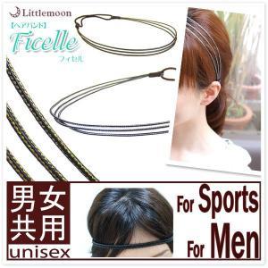 カチューム スポーツ ヘアバンド 細め ヘアアクセサリー ゆうパケット対応 フィセル|hair