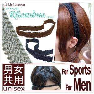 カチューム リボン スポーツ ヘアバンド 細め ヘアアクセサリー ゆうパケット対応 ロンボス|hair