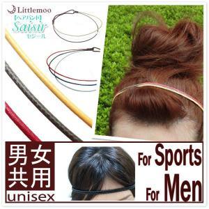 カチューム シンプル ヘアバンド 細め ヘアアクセサリー ゆうパケット対応セジール|hair