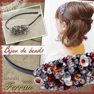Bijou de beads カチューシャ フェラン ヘアアクセサリー 髪飾り|hair