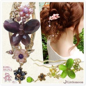 かんざし 和装 天然石Vカーブかんざし 舞MAI 髪飾り|hair