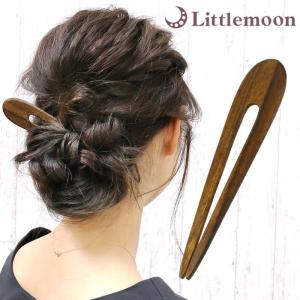 かんざし 木製 ウッド スティック 1本足 ナチュラル シック スタイリッシュ 黒 茶色 ヘアアクセサリー 髪飾り 木製かんざし(タイプD) ゆうパケット対応|hair