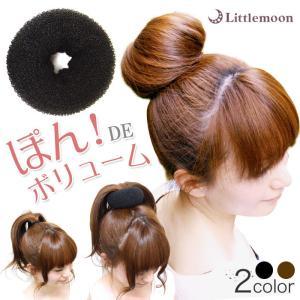 ヘアゴム ヘアアクセサリー 盛り髪 インナーゴム ポンデボリューム[YBL]|hair