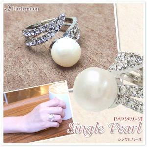 指輪 クリスタルリング シングルパール アクセサリー ジュエリー|hair