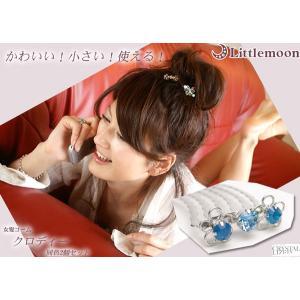 コーム パーティー 女髪の夜会巻きコーム クロディー 6本櫛 同色2個セット  ヘアアクセサリー ゆうパケット対応|hair