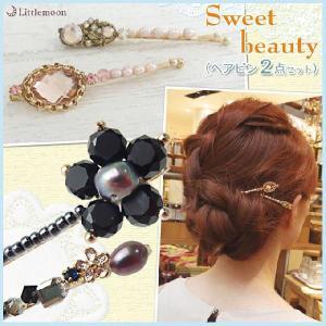Lucie's closet ヘアピン スウィートビューティーセット ヘアアクセサリー hair