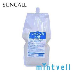 サンコール ミントベルマリンブリーシャンプー1700ml(詰替)|haircare-shop-sugar