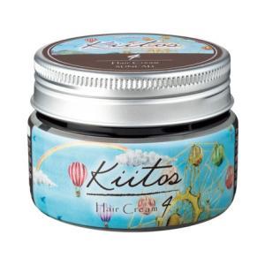 サンコール キートス ヘアクリーム4 100g|haircare-shop-sugar