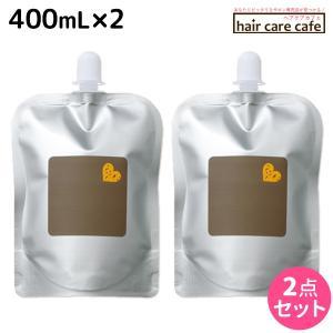 アリミノ ピース ライトワックスホイップ 400mL 詰め替え ×2個 セット /ブランド:ピース ...